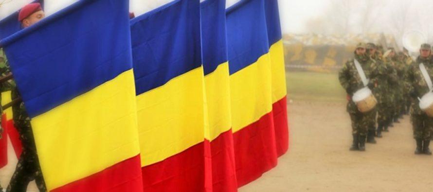 LA MULTI ANI, ROMANIA! Ce mesaje le poti trimite prietenilor de Ziua Nationala a Romaniei