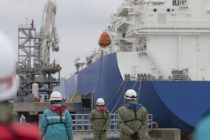 Pretul gazelor naturale panicheaza Europa, dupa explozia de la terminalul din Austria