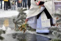 Boboteaza sau Botezul Domnului in Iordan este marcata de credinciosi pe 6 ianuarie. Traditii si superstitii