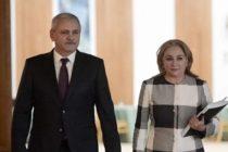 Guvernul Dancila a primit votul de investitura in Parlament. Ministrii depun juramantul la Palatul Cotroceni