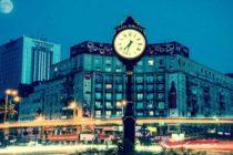 Bloomberg: Beneficiile vietii in Romania, tara cu cea mai rapida crestere economica din UE, nu vor mai dura mult