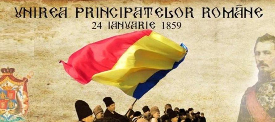 24 ianuarie 2020 – Muzeele din Iasi vor putea fi vizitate gratuit in ziua Unirii Principatelor