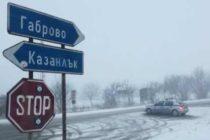 Cod Rosu de vreme rea in Bulgaria, mai multe drumuri sunt inchise circulatiei rutiere