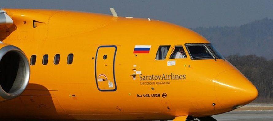 Accident aviatic in Rusia. Un avion Saratov Airlines cu 71 de pasageri la bord s-a prabusit langa Moscova