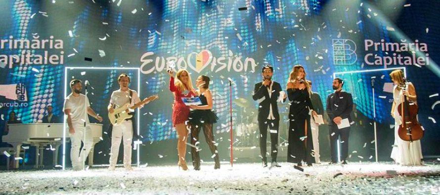 The Humans va reprezenta Romania la Eurovision 2018, care se va desfasura la Lisabona in luna mai. VIDEO