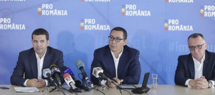 Cinci deputati PSD si unul de la PMP s-au inscris, in ultimele zile, in partidul lui Victor Ponta