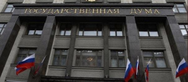 Scandal cu tenta sexuala in Rusia. 20 de posturi de radio, televiziuni si ziare si-au retras reporterii acreditati la Duma de Stat
