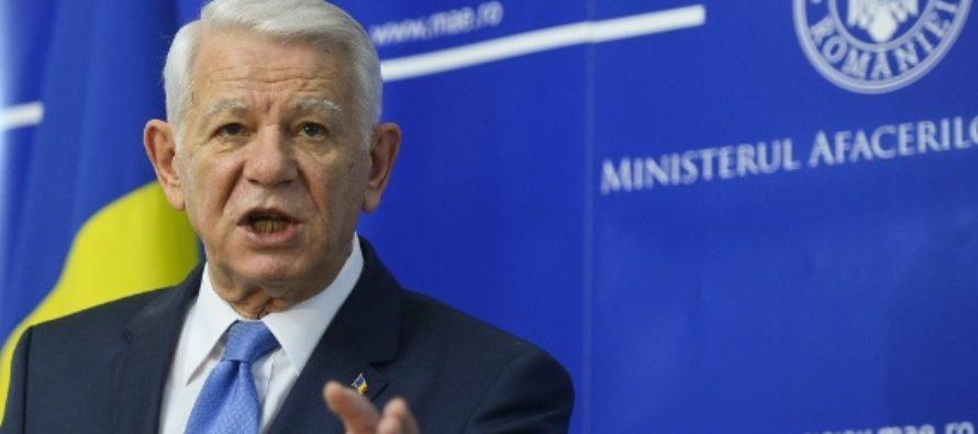Romania a blocat declaratia UE privind condamnarea mutarii ambasadei SUA la Ierusalim. Confirmarea vine de la MAE