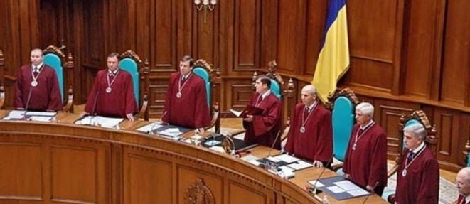 Romanii din Ucraina au parte de o veste proasta. Legea care permitea folosirea limbii romane a fost declarata neconstitutionala
