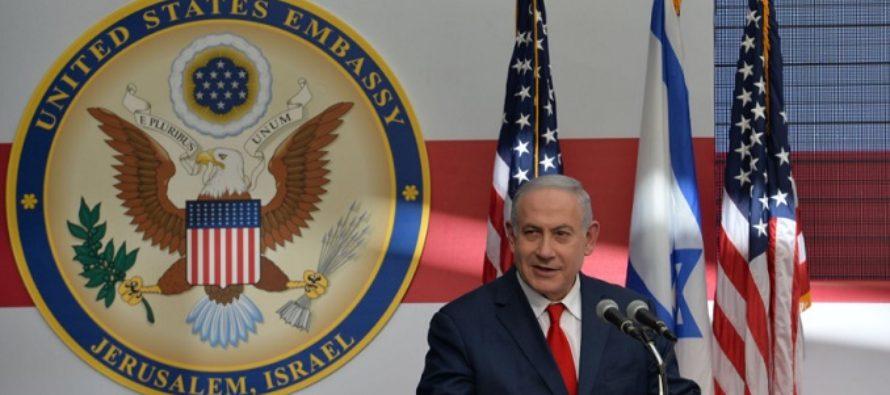 Ambasada SUA de la Ierusalim a fost deschisa, pe fondul unor proteste soldate cu zeci de morti si sute de raniti la frontiera cu Fasia Gaza