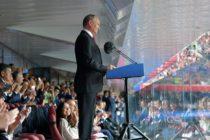 A inceput Campionatul Mondial de Fotbal. Vladimir Putin are la dispozitie o luna ca sa-si refaca imaginea in Occident