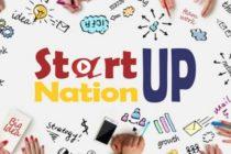 FNGCIMM a terminat aprobarea garantiilor pentru creditele acordate bancilor partenere in programul Start-Up Nation