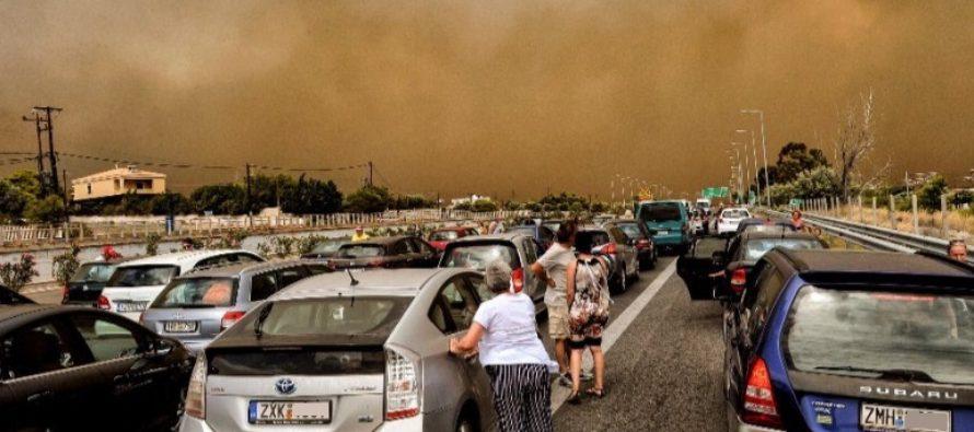 MApN: Doua aeronave decoleaza de la Baza 90 pentru a pleca in Grecia, tara afectata grav de incendii