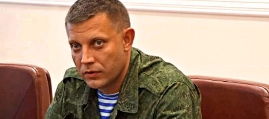 Principalul lider separatist pro-rus din estul Ucrainei, Alexandr Zakharchenko, a fost omorat