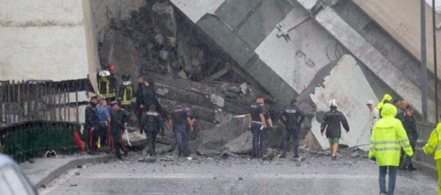O autostrada suspendata s-a prabusit la Genova, in Italia. Zeci de persoane au murit, vehiculele au fost zdrobite de bucatile de pod cazute