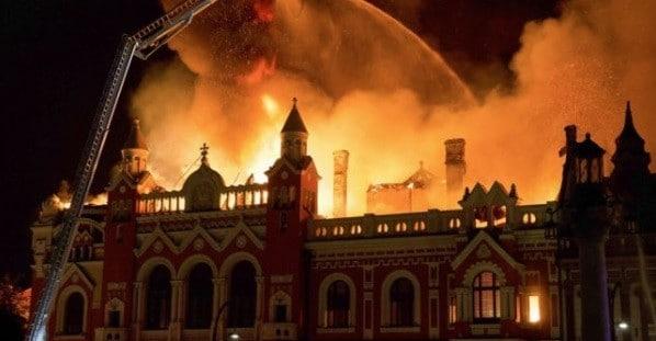 Incendiu la Palatul Episcopiei Greco-Catolice din Oradea, unul dintre cele mai frumoase palate