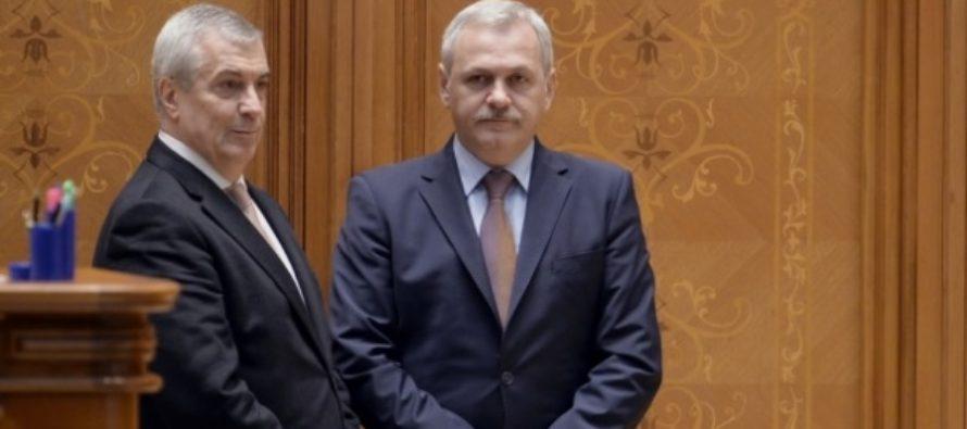 Le Parisien, articol critic la adresa noastra: Romania, o bataie de cap suplimentara pentru Europa