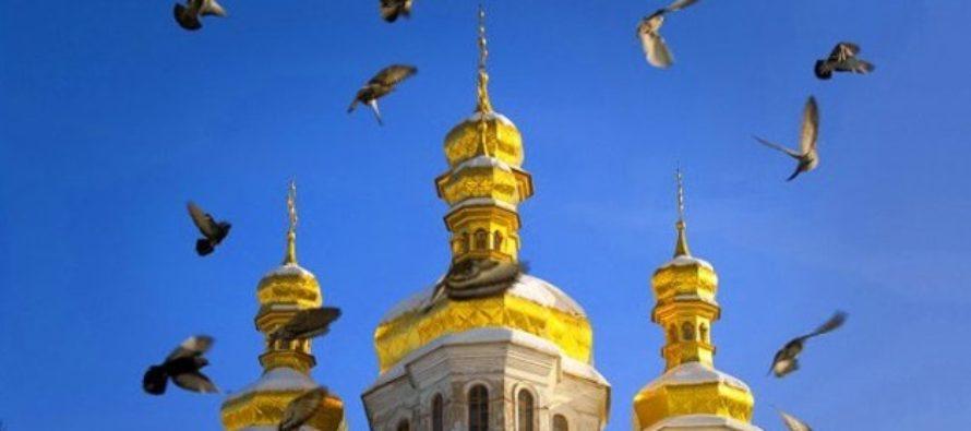 Biserica ortodoxa din Ucraina se desparte de biserica rusa si devine independenta. Declaratia de autocefalie, semnata de patriarhul Constantinopolului
