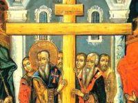 Inaltarea Sfintei Cruci, cea mai veche dintre sarbatorile crestine care aminteste de patimile si moartea Mantuitorului