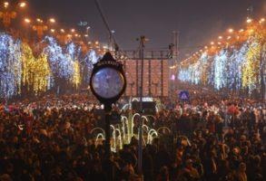 "REVELION 2020. Sase ore de concert in Piata Constitutiei din Bucuresti – ""Revelion 2020. Disco Night Fever"""