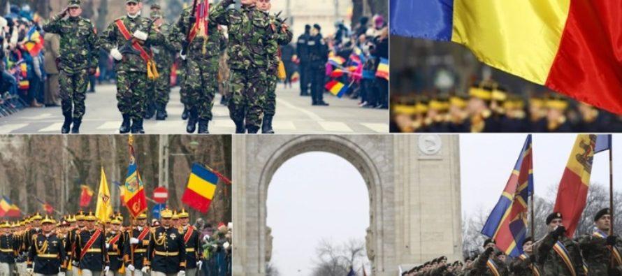 Istoria Zilei Nationale a Romaniei. Incepand din 1990, pe 1 decembrie se sarbatoreste Ziua Nationala a Romaniei prin parade militare
