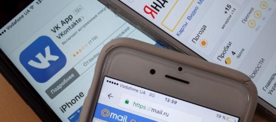 Putin a promulgat o lege care interzice vanzarea in Rusia a smartphone-urilor sau calculatoarelor care nu sunt echipate cu aplicatii rusesti preinstalate