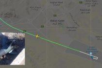 Comunicat emis de Statul Major al fortelor armate din Iran, dupa ce ayatollahul Ali Khamenei a decis sa faca publica doborarea accidentala a avionului ucrainean