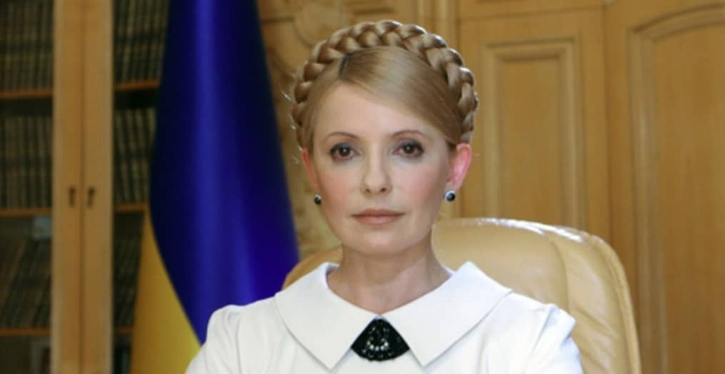 Yulia Tymoshenko, a Ukrainian opposition politician and former prime minister, has been hospitalized with coronavirus